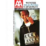 aae05. AA Enterprises catalogue, Winter 1988–89