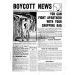 bom17. Boycott News No. 2