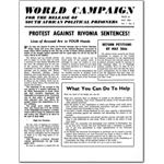 pri08. World Campaign, May 1964