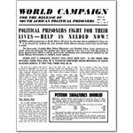 pri10. World Campaign, September 1964