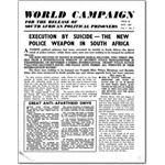 pri11. World Campaign, November 1964
