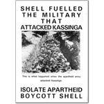 she03. Shell Fuelled Kassinga